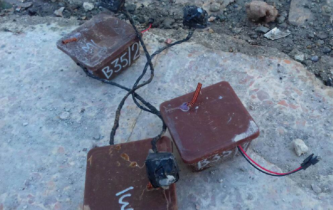 Outwardly, an explosive device with photovoltaic cells doesn't seem like a mine, which could trigger by remote control or from a spring.